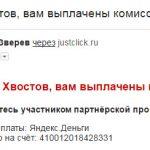 50000 рублей на партнёрках глазами Игоря Зуевича