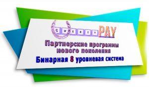 QwertyPAY com