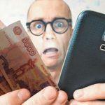 Как отключить платные подписки на телефоне - экономная связь