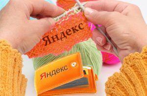 Как создать Яндекс Кошелёк