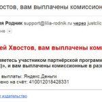 Заработок на Яндекс Деньги 300 рублей в час без вложений