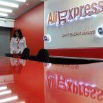 Как заказать товар на Алиэкспресс (Aliexpress) — экономим на покупках
