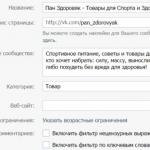 Как создать интернет-магазин ВКонтакте для старта бизнеса в сети