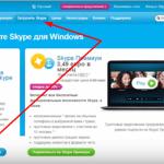 Как зарегистрироваться в Скайпе на любых устройствах
