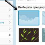 Как зарегистрироваться в Твиттере с любого устройства