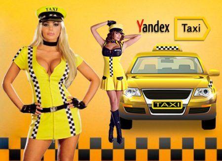 Как заказать Яндекс такси по телефону