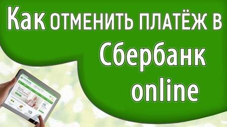 Кредит под залог недвижимости в московской области