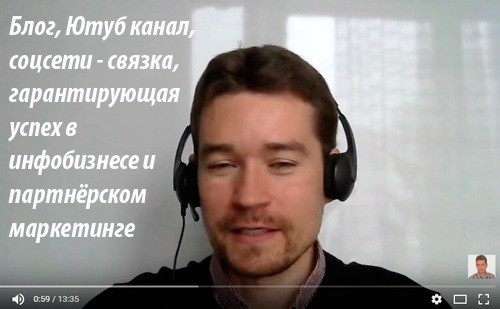 Блог, Ютуб канал, соцсети