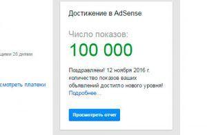 10000, adsense