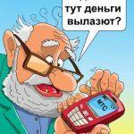 Как снять деньги с телефона разных операторов связи
