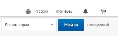 мой eBay