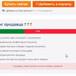 Как заказывать на Алиэкспресс инструкция - заказ в Россию