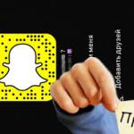 Как зарегистрироваться в Снэпчате, как пользоваться Snapchat