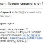 Как вывести деньги с Яндекс Кошелька наличными