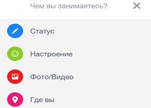 как создать место в Инстаграме