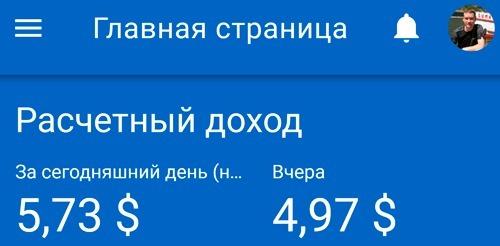 Как зарабатывать деньги в Интернете без вложений 1000 рублей в день и больше