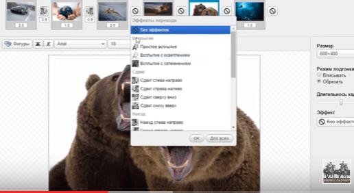 Как сделать gif видео онлайн