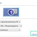 Как включить демонстрацию экрана в Скайпе, инструкция