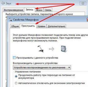 Как проверить микрофон на наушниках Windows