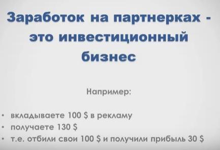 Как быстро заработать 1000 рублей в интернете без вложений сейчас