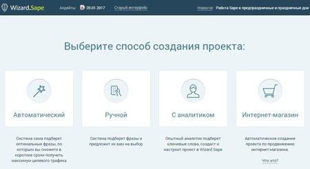 Продвижение молодого сайта в поисковых системах самостоятельно