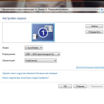 Как проверить видеокарту на компьютере Windows 7