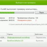 Как проверить компьютер на вирусы и удалить их бесплатно