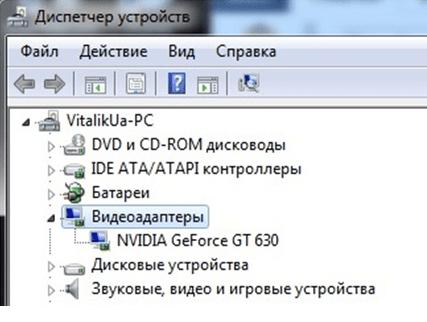Видеоадаптеры