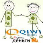 Как перевести деньги с Киви на Яндекс кошелёк