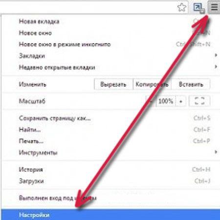 Как убрать рекламу в браузере Google