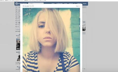 Как узнать фейк или нет ВКонтакте по фотографии