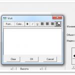 Как создать визитку самому на компьютере бесплатно