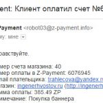 Как найти человека по имени и фамилии в Одноклассниках без регистрации