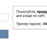 Как убрать пароль при входе в Виндовс 10, инструкция