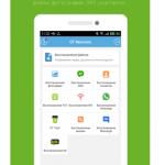 Как обойти Гугл акк на Андроид 5.1