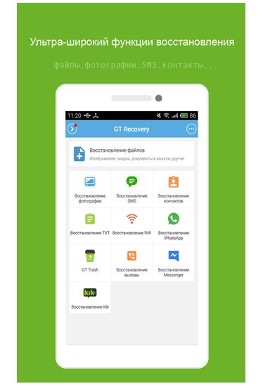 Смартфон на Андроиде