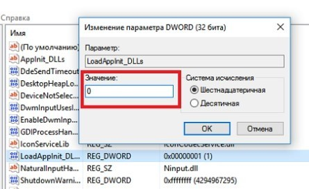 Ошибка при запуске приложения 0xc0000906 как исправить