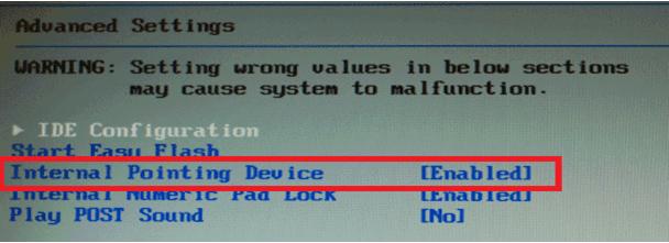 Не работает сенсор на ноутбуке asus