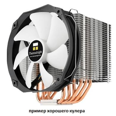 Вентилятор пример