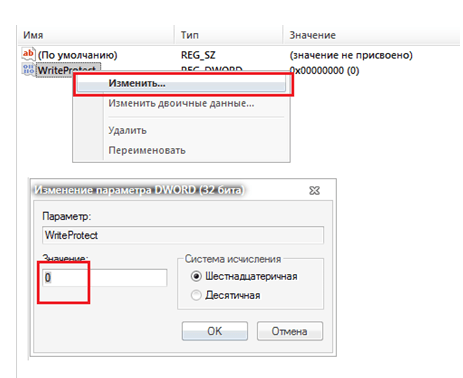 Проверяем параметры файла