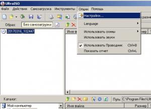 Программа Ultra ISO