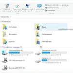 Где найти скриншоты на компьютере виндовс 7