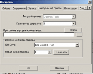 Настройка программы Ultra ISO