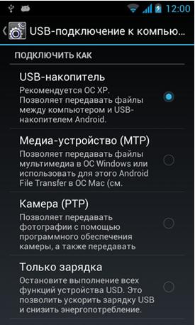 Проблемы с Samsung