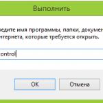 Как удалить Блюстакс с компьютера