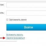 Как зарегистрироваться в личном кабинете Ростелекома физическому лицу