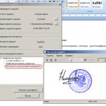 Как подписать документ электронной подписью?