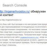 Проголосуй за Андрея Хвостова и получи бесплатную скайп-консультацию как лично тебе заработать в Интернете