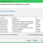 Ошибка при запуске приложения 0xc000007b