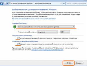Почему не устанавливаются обновления на Windows 7
